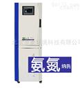 在线氨氮水质分析仪