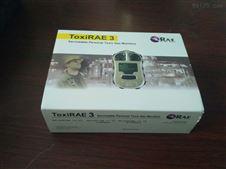 ToxiRAE 3 便携式毒气检测仪