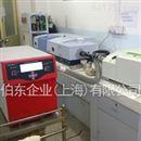 质谱分析仪与红外光谱仪和热重联用
