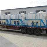電鍍廠凝結水投氨設備