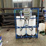 废水处理锅炉加药设备