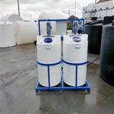 污水处理除磷加药设备