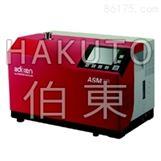 车载供氢系统检漏用氦气检漏仪