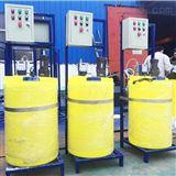 废水处理 循环水投药设备
