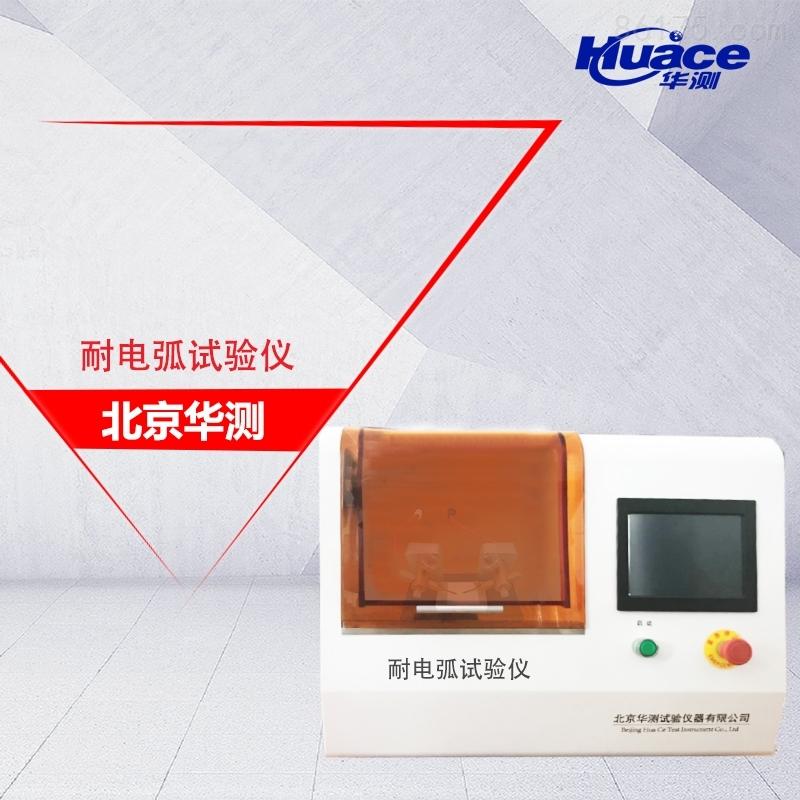 北京华测试验仪器有限公司