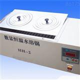 各地区实验室使用的恒温数显水浴锅现货