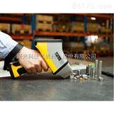 MiX5系列手持式合金分析仪