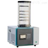 Lab-1A-50 冻干机 实验型冷冻干燥机