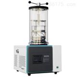 Lab-1B-50 冻干机 实验型冷冻干燥机