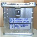 生物危险品包装运输系列铝制生物安全运输箱