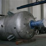 12000L镍材高压反应釜