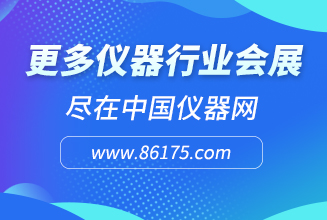 第8届上海生物发酵展观众预登记全面启动\?八月魔都上海见!