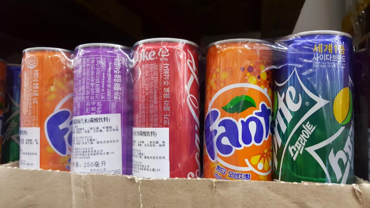 科學儀器看無糖飲料:或許并沒有說的那么美好